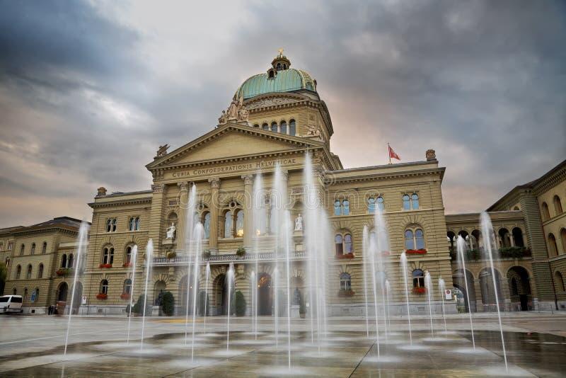 Schweizer Parlament lizenzfreie stockfotos