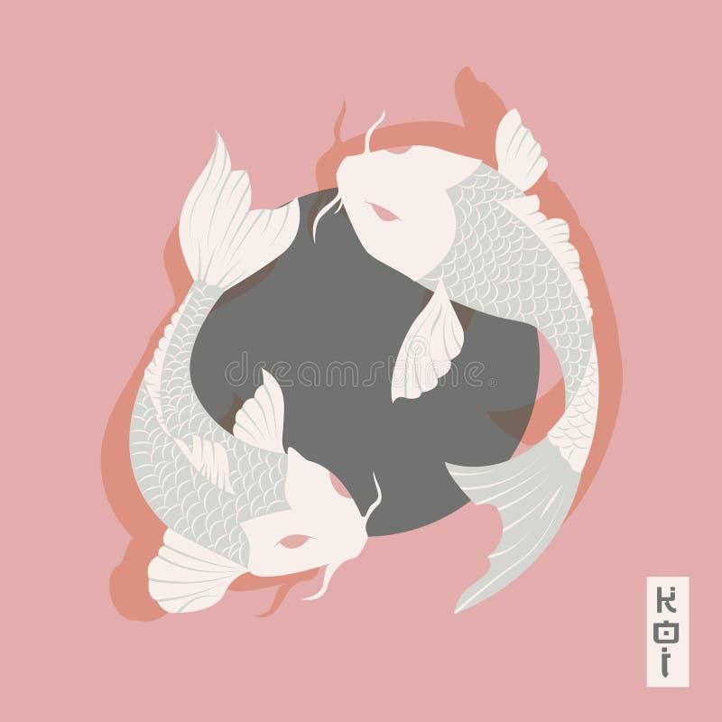 Schwimmen mit zwei Karpfen koi Fischen um Sun, traditionelle japanische Art stock abbildung