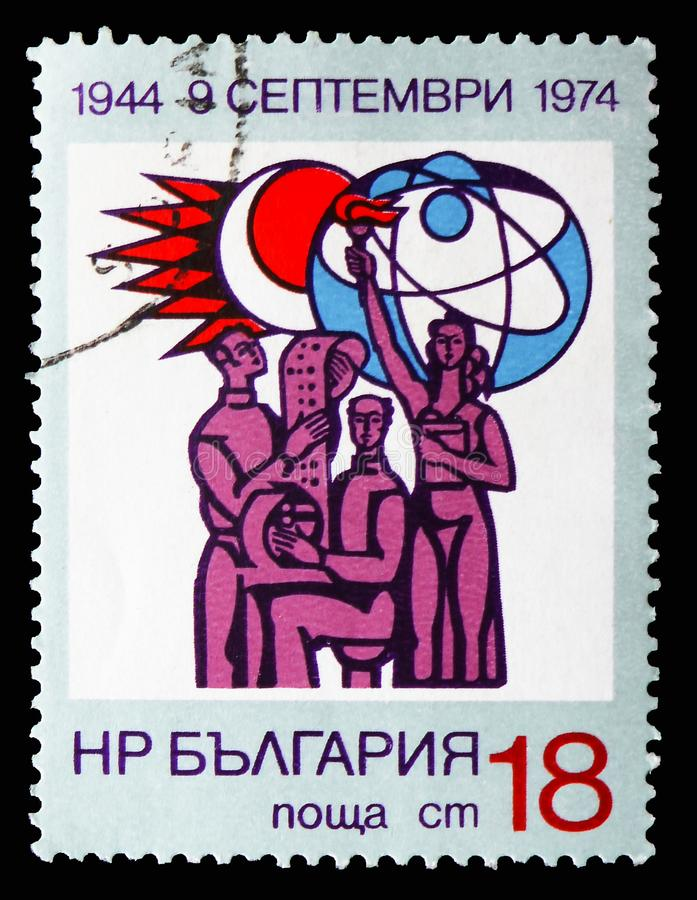Scientists and Technicians, 30 Years People`s Government serie, circa 1974. MOSCOW, RUSSIA - SEPTEMBER 15, 2018: A stamp printed in Bulgaria shows Scientists and royalty free stock images