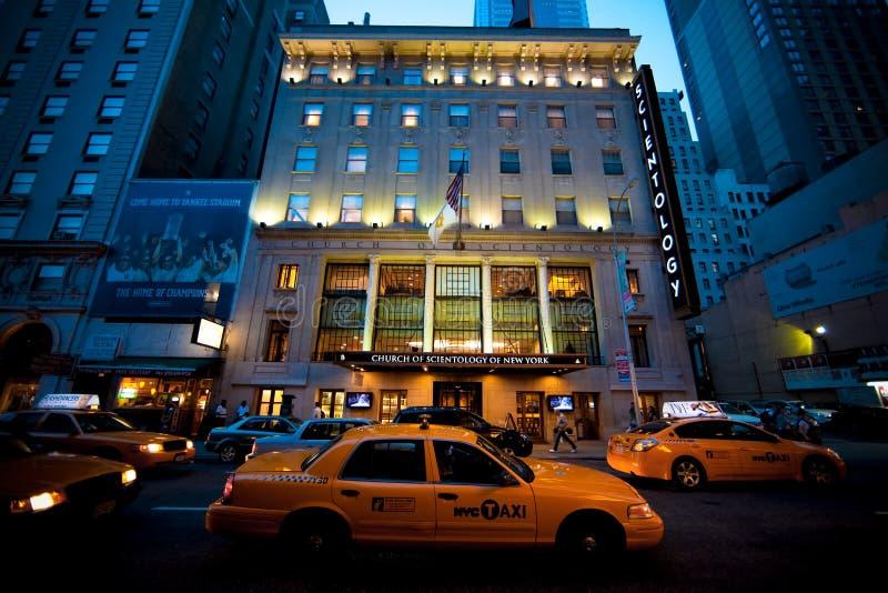 scientology york церков новое стоковые фотографии rf