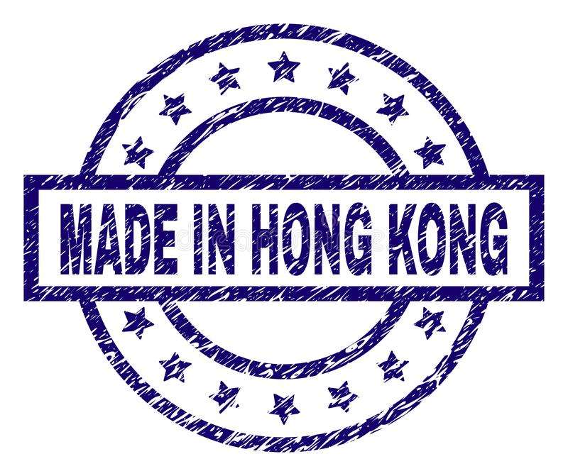 Scratched Textured MADE IN HONG KONG Stamp Seal royalty free illustration