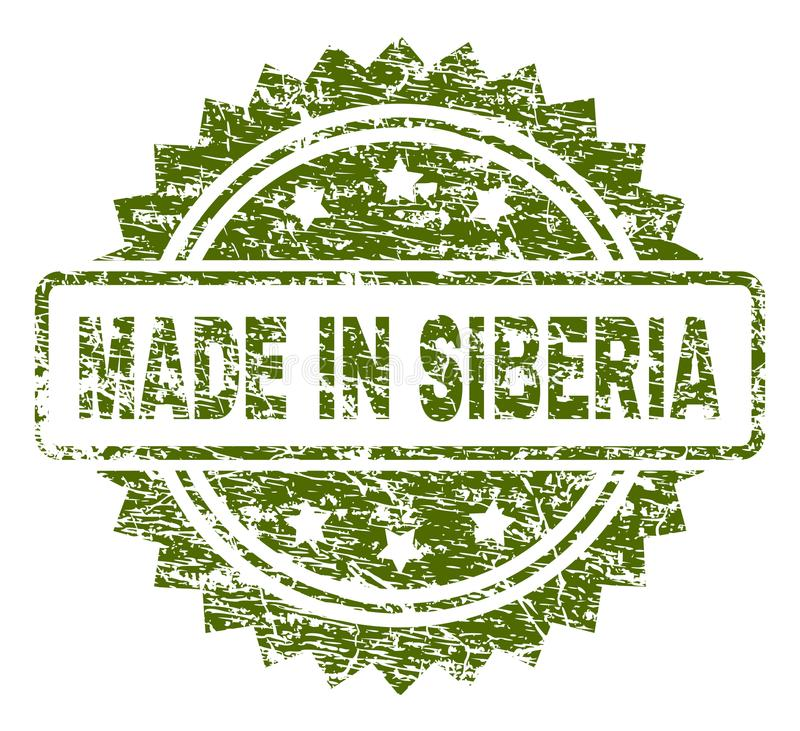 Scratched Textured MADE IN SIBERIA Stamp Seal. MADE IN SIBERIA stamp seal watermark with rubber print style. Green rubber print of MADE IN SIBERIA caption with vector illustration