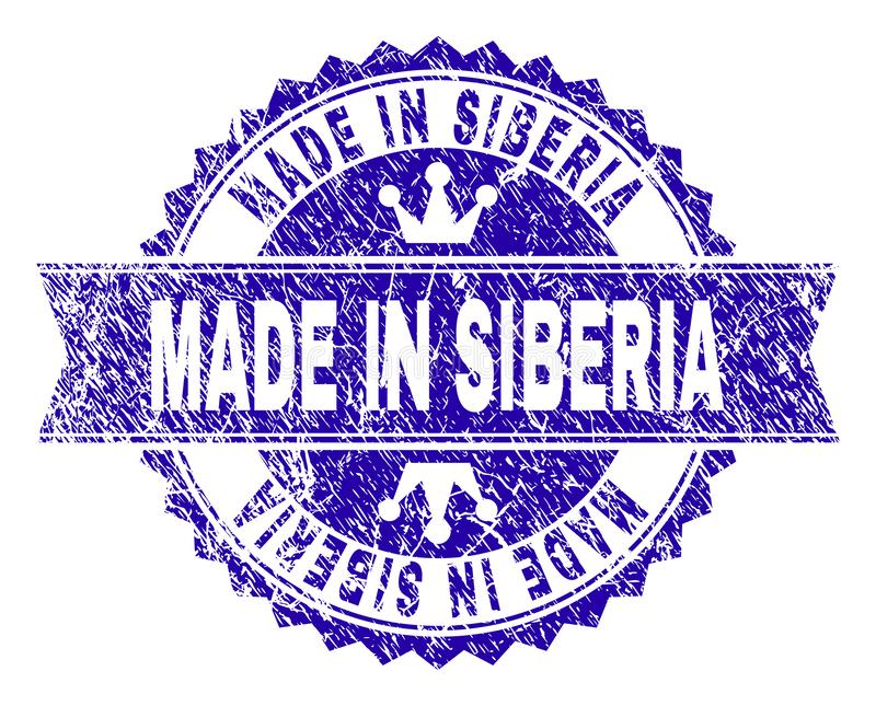 Scratched Textured MADE IN SIBERIA Stamp Seal with Ribbon. MADE IN SIBERIA rosette stamp watermark with grunge effect. Designed with round rosette, ribbon and royalty free illustration