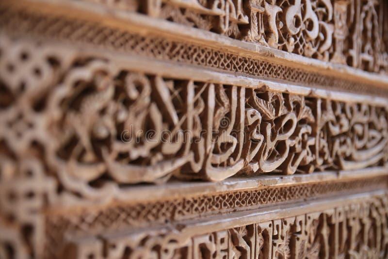 Scritto cirillico arabo fotografie stock libere da diritti
