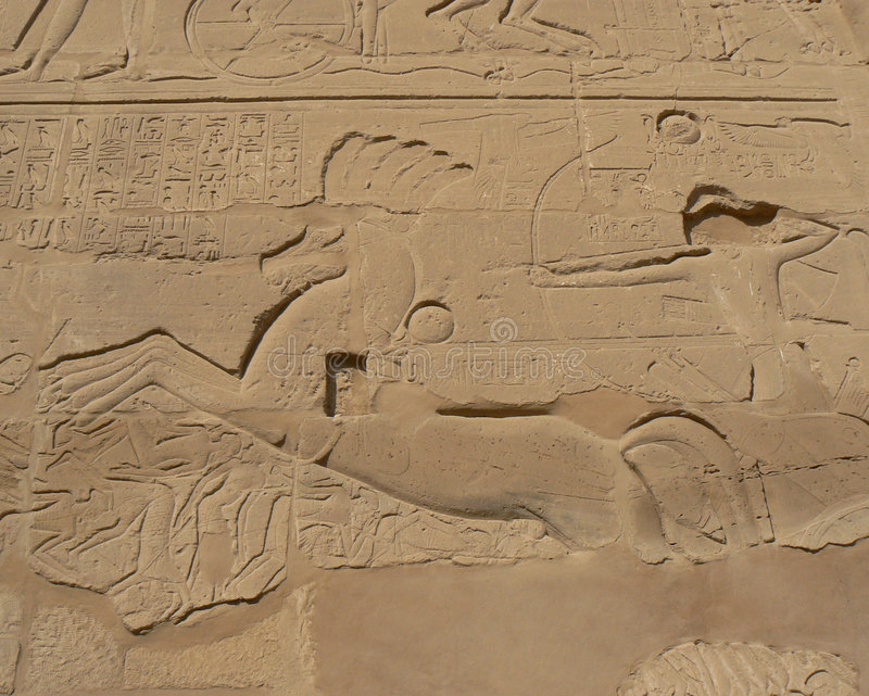 Scritto egiziano antico fotografia stock libera da diritti