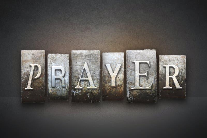 Scritto tipografico di preghiera fotografie stock