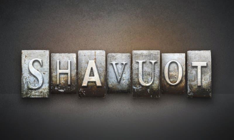 Scritto tipografico di Shavuot immagine stock
