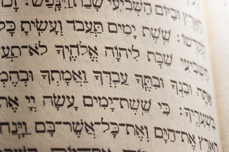 Scrittura ebraica nella bibbia ebrea del torah immagine stock