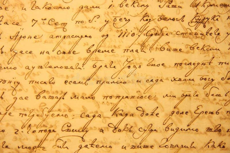 Scrittura a mano molto vecchia del cirilyc fotografie stock libere da diritti