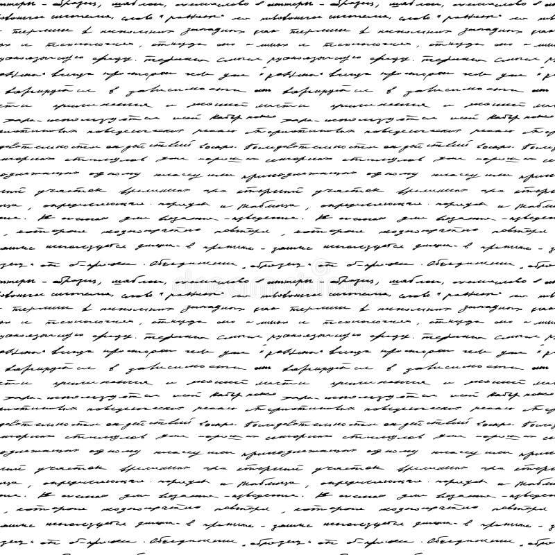 Scrittura a mano. Priorità bassa senza giunte. illustrazione vettoriale