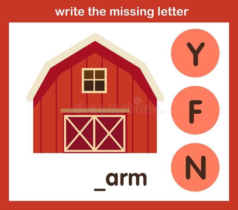 Scriva la lettera mancante illustrazione vettoriale