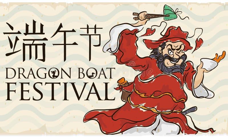 Scroll with Festive Zhong Kui Celebrating Dragon Boat Festival, Vector Illustration. Banner with traditional Zhong Kui mythology character holding a zongzi stock illustration