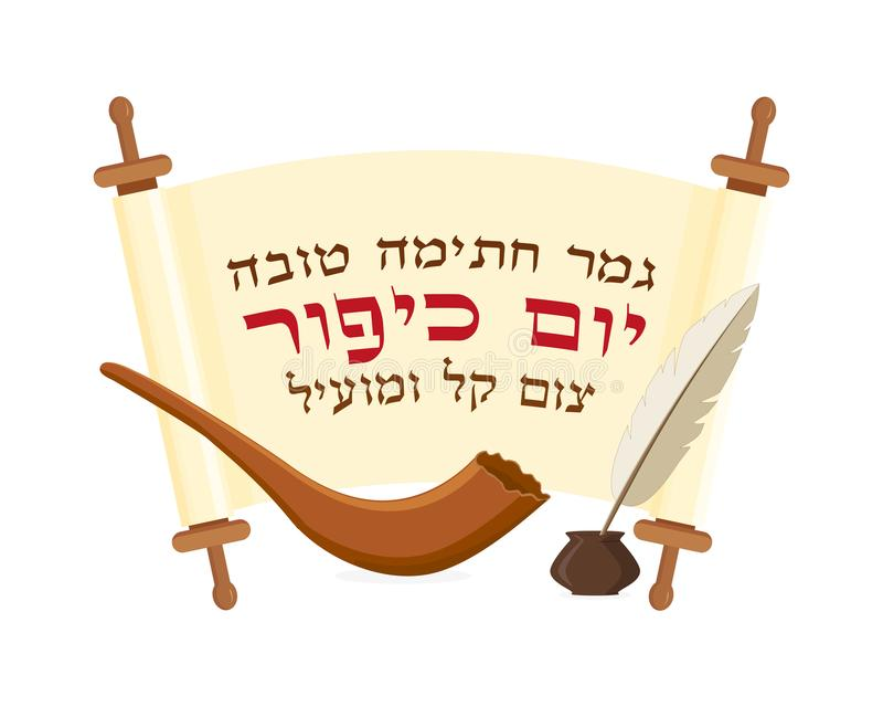 Scroll with Jewish greeting for Yom Kippur. Scroll with Hebrew greeting for Jewish holiday of Yom Kippur - May you be inscribed for good in the Book of Life and vector illustration