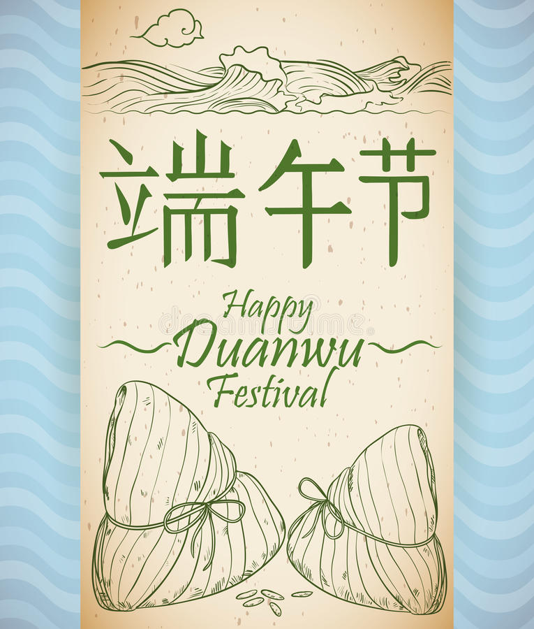 Scroll with Recreation of Zongzi's Tradition in Duanwu Festival, Vector Illustration. Ancient scroll with hand drawn illustration recreating zongzi's tradition stock illustration