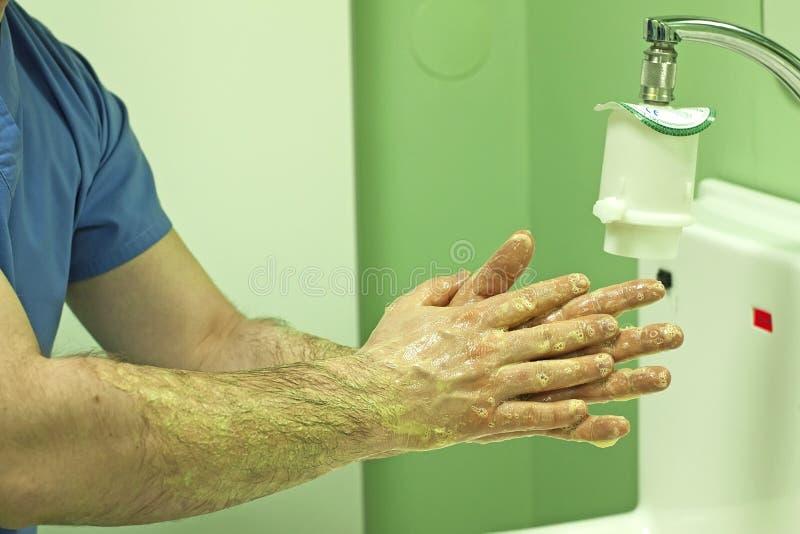 Scrub In 2 Royalty Free Stock Image