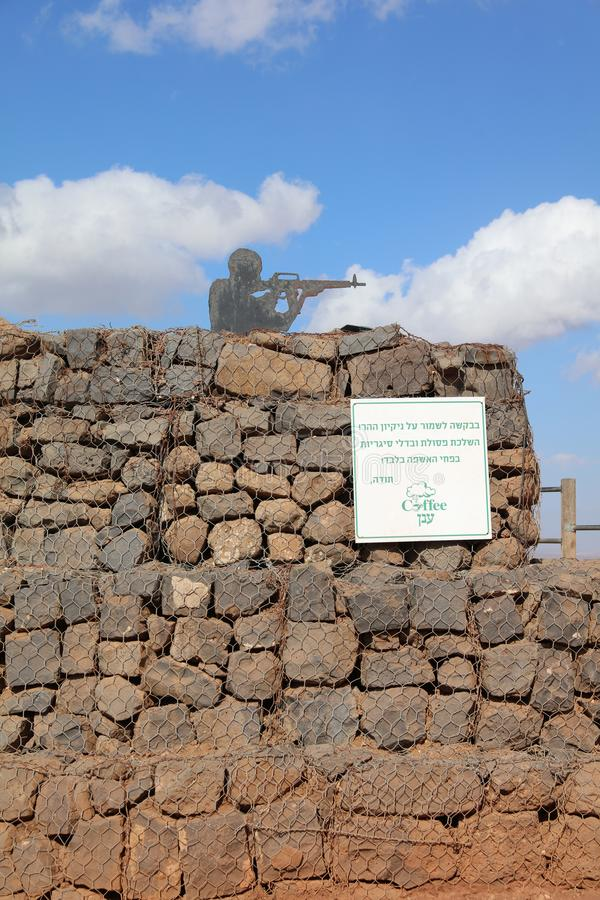 Sculpture on the Golan Heihts between Israel and Syria royalty free stock images