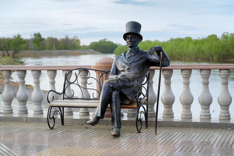 Sculpture of man in Birobidzhan, Russia royalty free stock photos