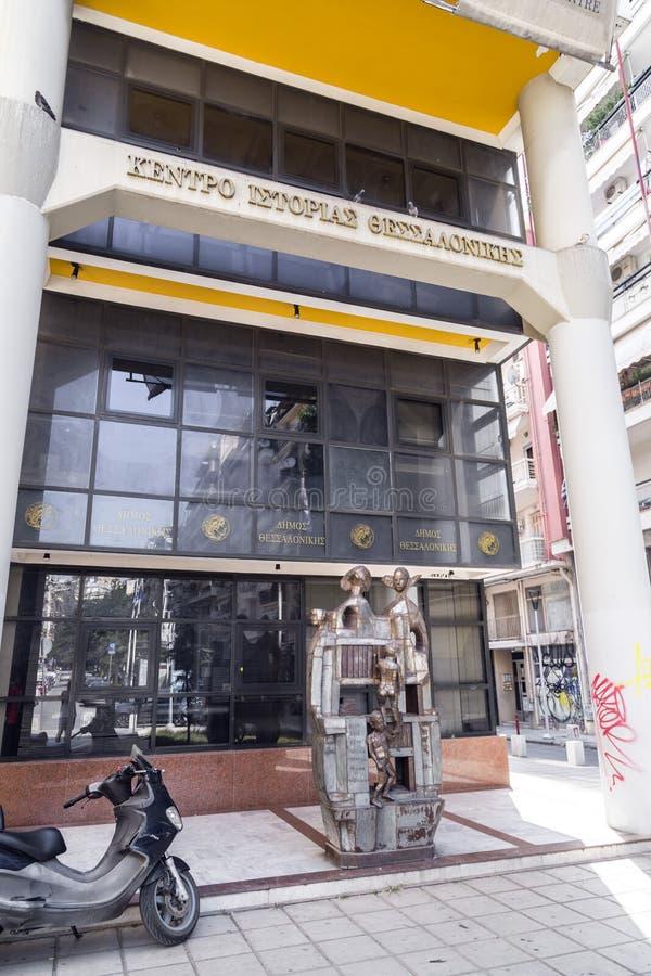 Sculpture moderne par le sculpteur grec Patsoglou à Salonique photographie stock libre de droits