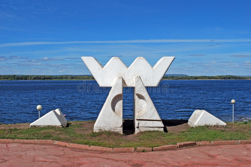Sculpture `A shelter of winds and spirits` on naberzhny. Samara. Russia. Sculpture `A shelter of winds and spirits` on the naberzhny Volga River. Summer sunny stock photo