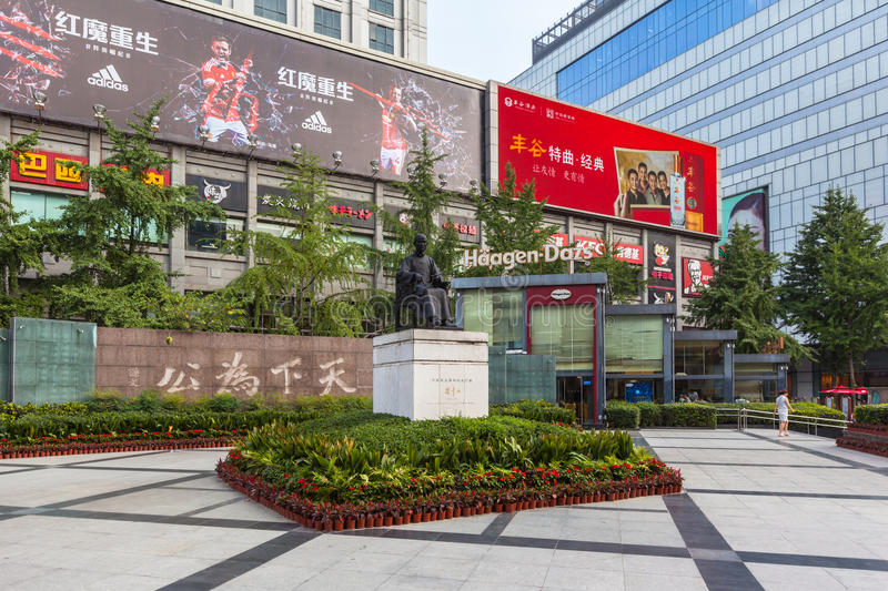 Sculpture of Sun Yat-sen. Chengdu, China - August 15, 2015 - People visiting the sculpture of Sun Yat-sen at the Zhongshan Square on Chunxi Road in the downtown royalty free stock images