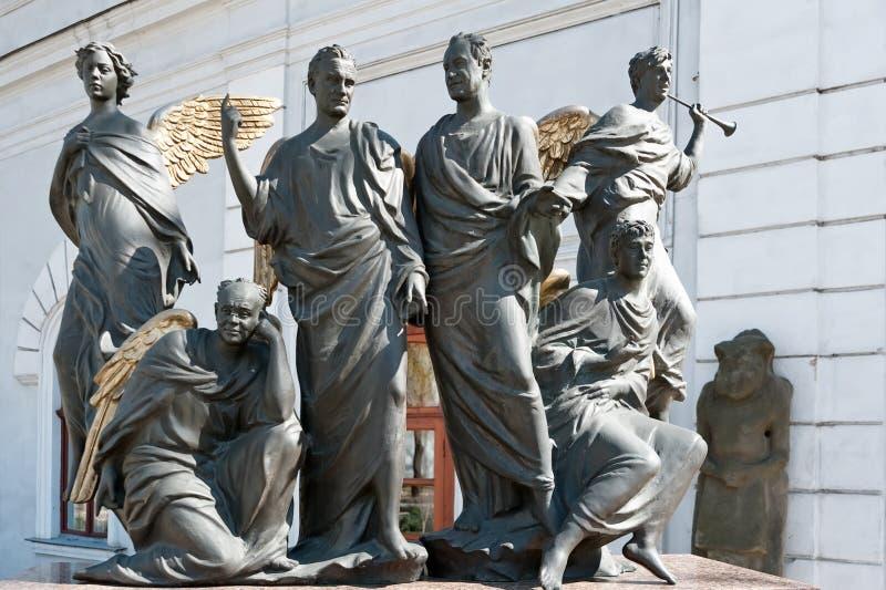 The sculptures of Literary Museum Sculpture Garden in Odesa Ukraine. The sculpture Odessa school of Literary Museum Sculpture Garden in Odesa Ukraine stock photo