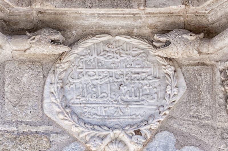 Download Scultura Turca Della Moschea Di Lerapetra Immagine Stock - Immagine di porto, greco: 56885561
