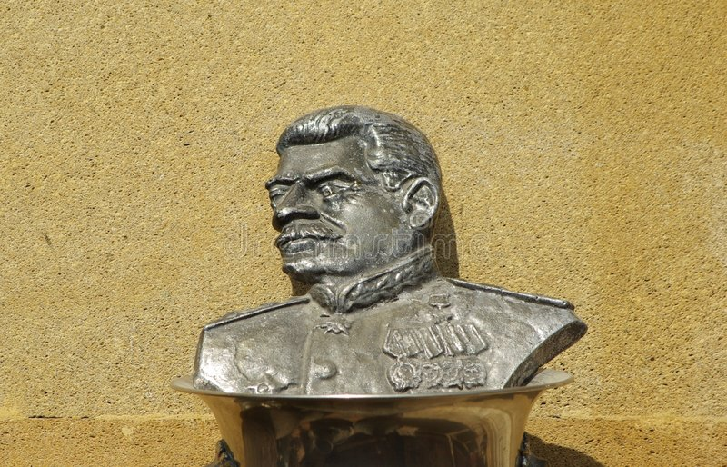 Download Sculture de Stalin foto de archivo. Imagen de formado - 7289944