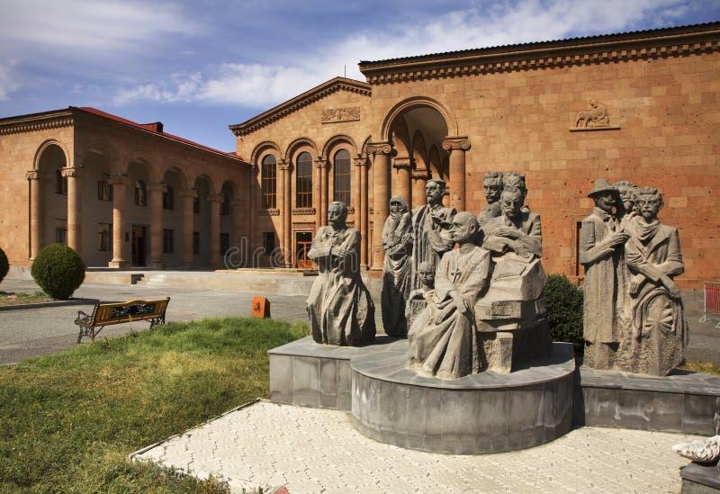 Sculture dei cittadini onorari vicino al centro culturale di Komitas in Vagharshapat l'armenia immagine stock libera da diritti