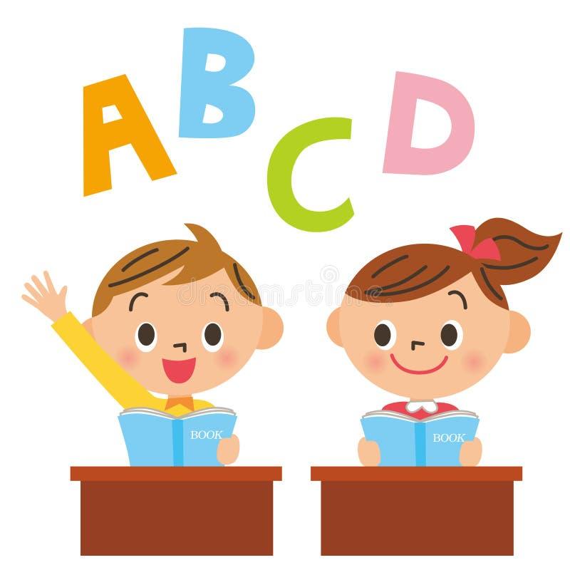 Scuola, bambino, studio illustrazione di stock