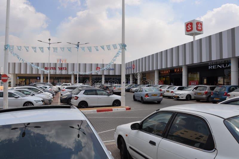 Sderot stadmitt, Israel, #2 royaltyfria bilder