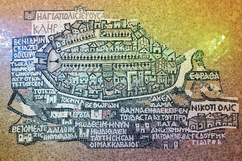 A seção do mapa de Jerusalém do mosaico imagens de stock royalty free