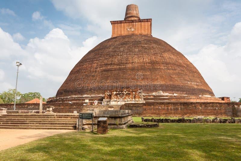 Señal de Jetavana Dagoba de Anuradhapura, Sri Lanka, Asia fotos de archivo libres de regalías