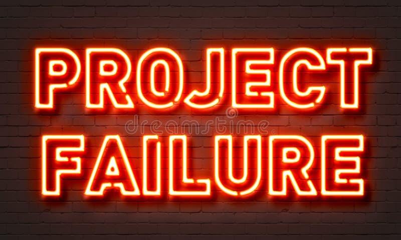 Señal de neón del fracaso del proyecto en fondo de la pared de ladrillo libre illustration