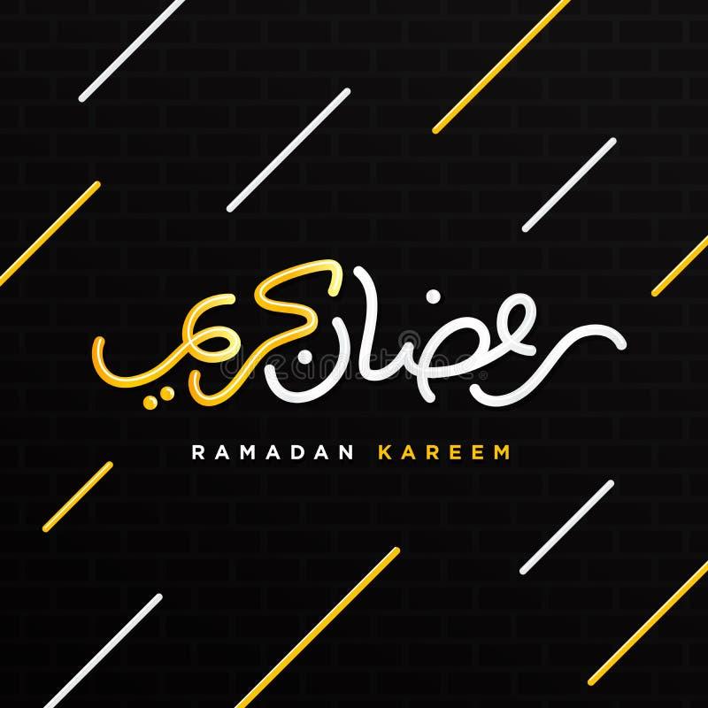 Señal de neón Ramadan Kareem con las letras blancas amarillas y luna creciente contra fondo oscuro de la pared Medios árabes de l ilustración del vector