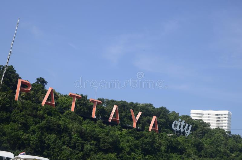 Señal de Pattaya fotografía de archivo libre de regalías