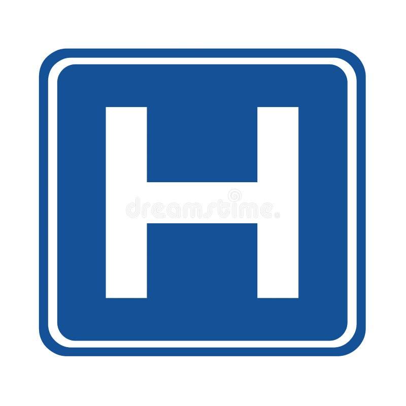 Señal de tráfico del hospital stock de ilustración