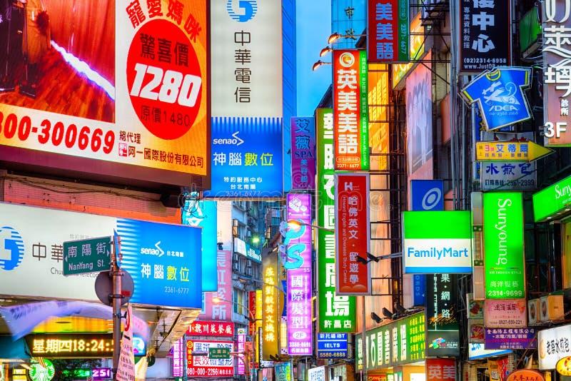 Señales de neón, Taipei - Taiwán foto de archivo libre de regalías