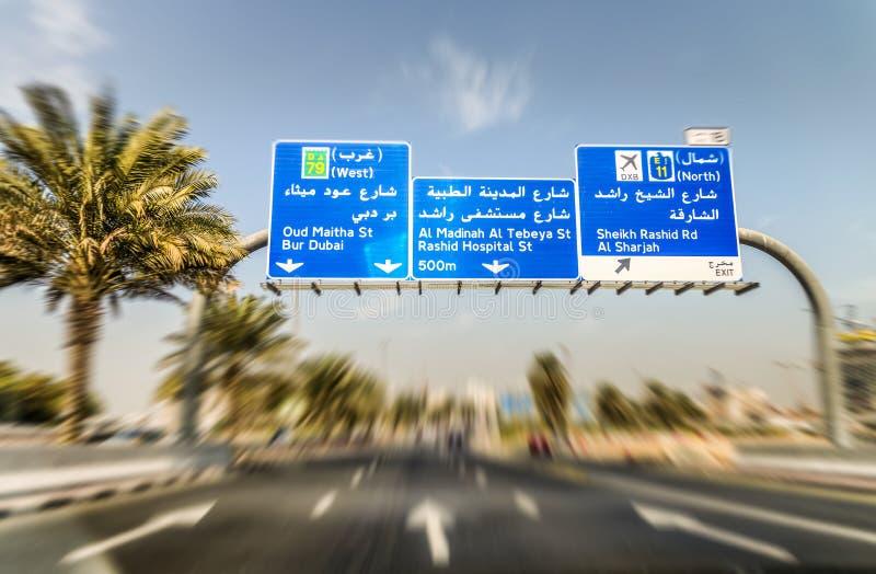 Señales de tráfico en Dubai, UAE imagen de archivo