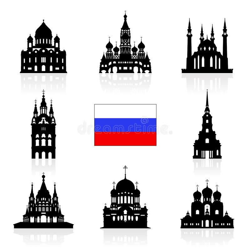 Señales del viaje de Rusia ilustración del vector