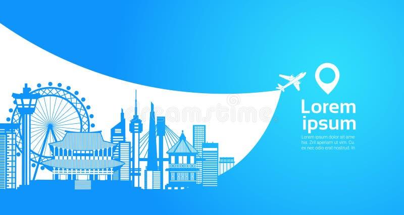 Señales famosas de Seul de la silueta del turismo de la Corea del Sur en fondo azul con concepto del destino del viaje espacial d ilustración del vector