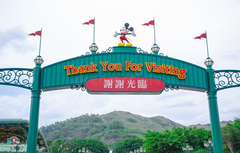 Señalización de la salida de Hong Kong Disneyland imagen de archivo