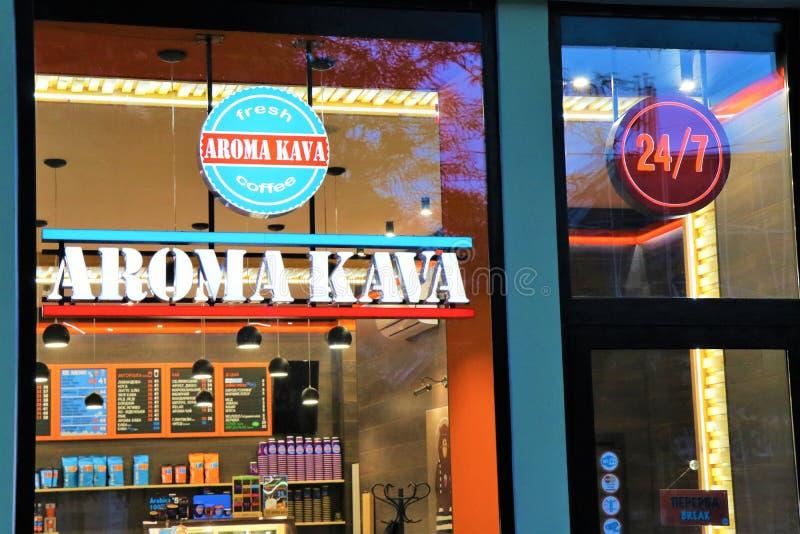 Señalización y escaparate de una cafetería de Kava del aroma Localizado en Odessa, Ucrania imagen de archivo libre de regalías