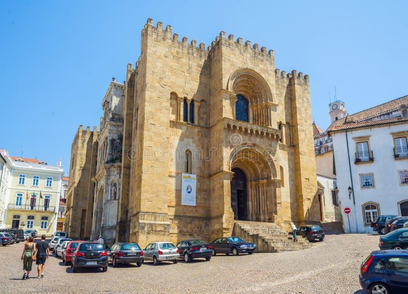 Se Velha, stara katedra Coimbra Portugalia zdjęcia stock