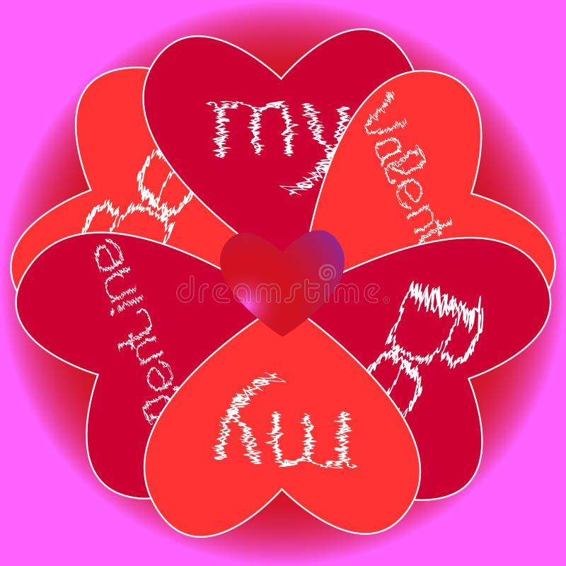 Sea mi flor de la tarjeta del día de San Valentín stock de ilustración