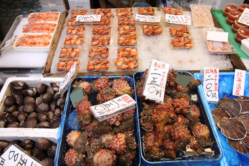Seafood market in Japan stock photo