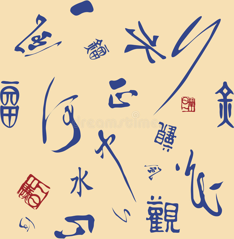 Seamless Background Of Chinese Words. Royalty Free Stock Photos