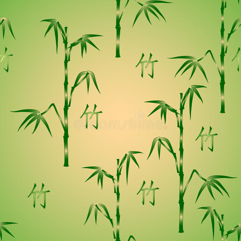 Download Seamless Background With Bamboo And Hieroglyph Stock Vector - Image: 16468556