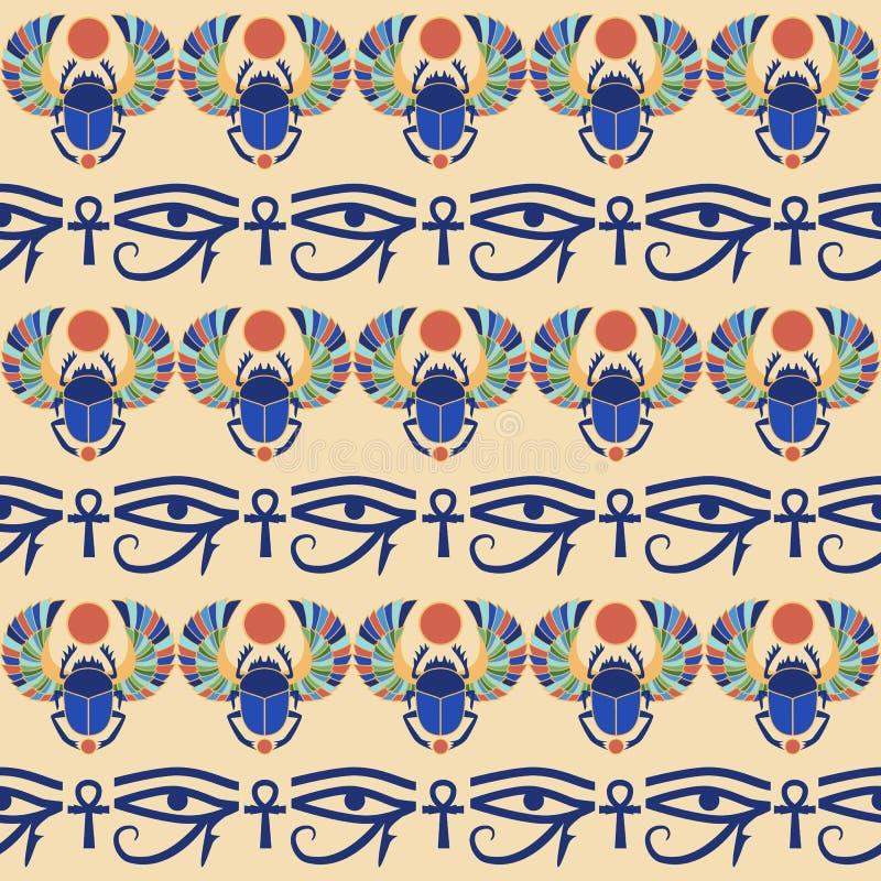 Seamless bakgrund egyptisk prydnad royaltyfri illustrationer