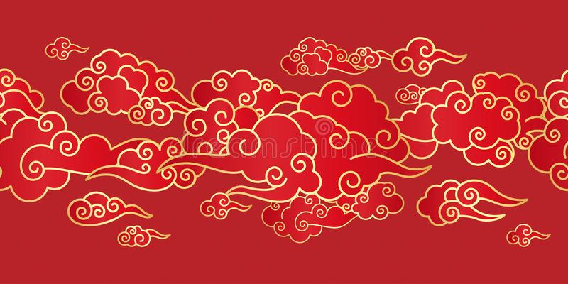 Seamless border with Chinese clouds royalty free illustration