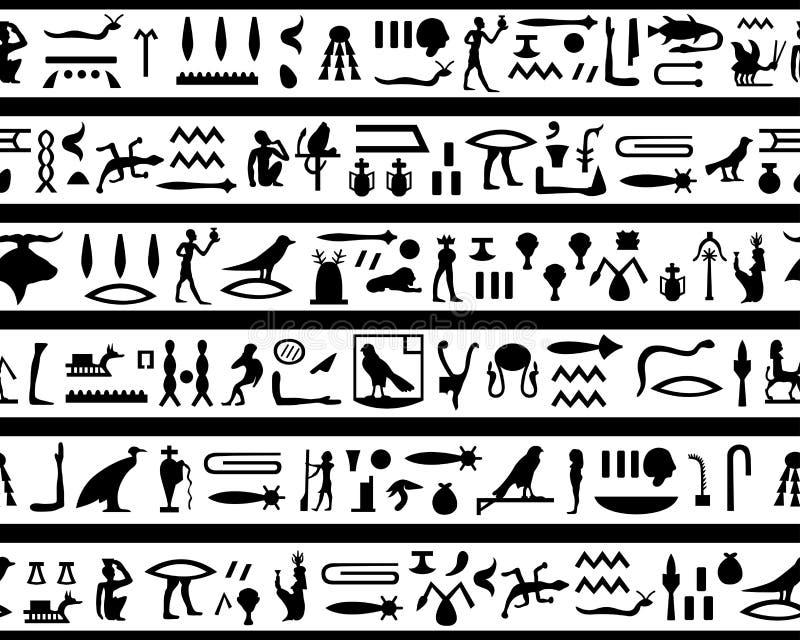 seamless hieroglyphs vektor illustrationer